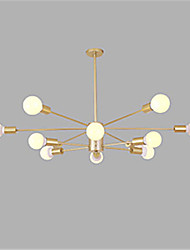 Sputnikdesign