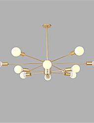 Diseño Sputnik