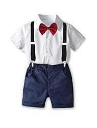 Zestawy ubrań dla Chłopięce ...