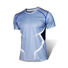 ราคาถูก -สำหรับผู้ชาย useless คลาสสิก Elastane วิ่ง ฟิตเนส เสื้อยึด Sweatshirt Tops แขนสั้น ชุดทำงาน ระบายอากาศ แห้งเร็ว แถบสะท้อนแสง Sweat-wicking สบาย ไม่ยืดหยุ่น