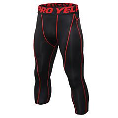 ราคาถูก -สำหรับผู้ชาย useless กางเกงรัดรูป กีฬา 3/4 ถุงน่อง เลกกิ้ง วิ่ง ฟิตเนส การออกกำลังกาย ระบายอากาศ แห้งเร็ว Sweat-wicking สีพื้น สีดำ ขาว หมึกสีน้ำเงิน สีแดงเบอร์กันดี ทับทิม ฟ้า / ยืด