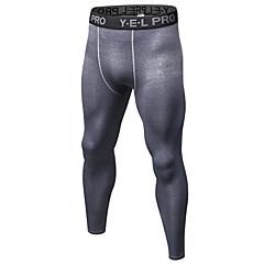 ราคาถูก -สำหรับผู้ชาย useless กางเกงรัดรูป Gym Leggings สแปนเด็กซ์ กีฬา ฤดูหนาว การบีบอัดสูท ถุงน่องการขี่จักรยาน เลกกิ้ง การออกกำลังกาย ยิมออกกำลังกาย แห้งเร็ว ออกแบบตามสรีระ นุ่ม ขนาดพิเศษ / แถบสะท้อนแสง