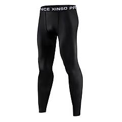 ราคาถูก -กางเกงวิ่งผู้ชายสีดำ / ขาวหยาบดำสีดำกีฬากางเกงสีทึบกางเกงขาสั้นวิ่งจ๊อกกิ้ง activewear นุ่มระบายอากาศน้ำหนักเบาไมโครยืดหยุ่นบาง