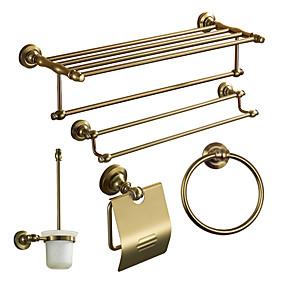 preiswerte Life VC-Bad Zubehör-Set Antike Aluminium 5 Stück - Hotelbad Toilettenpapierhalter / Turm Bar / Turmring Wandmontage