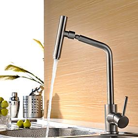 preiswerte MLFALLS®-Armatur für die Küche - Einhand Ein Loch Edelstahl Bar / Prep deckenmontiert Moderne Kitchen Taps