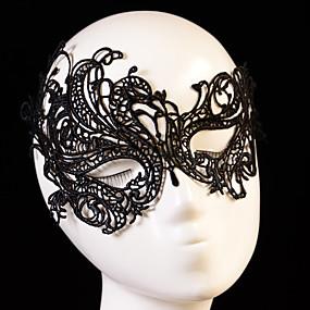 preiswerte Zubehöre für Halloween Party-1pc Halloween Halloween Halloween-Masken Halloween unterhaltsam, Urlaubsdekoration 10*9*0.5