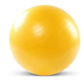 preiswerte Yoga & Pilates Ausstattung-75cm Gymnastikball / Yoga-Ball Professionell, Explosionsgeschützte Kunststoff Unterstützung 500 kg Mit Physiotherapie, Gleichgewichtstraining, Stabilität Zum Yoga / Übung & Fitness / Fitnesstraining