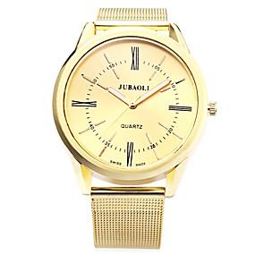 preiswerte Markenuhren-JUBAOLI Herrn Uhr Armbanduhr Quartz Legierung Gold 30 m Schlussverkauf Analog Charme Freizeit Modisch Weiß Schwarz Blau / Ein Jahr / SSUO LR626