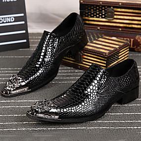 levne Pánská obuv-Pánské Nappa Leather Jaro / Léto / Podzim Společenské boty Oxfordské Zlatá / Stříbrná / Party / Zima / Party / Venkovní