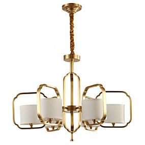 povoljno Lámpatestek-QIHengZhaoMing 6-Light Svijeća stilu Lusteri Ambient Light Electroplated Metal Fabric Pogled na grad 110-120V / 220-240V Bulb Included