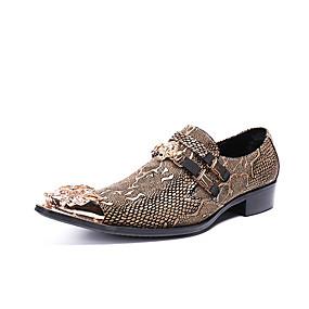 levne Větší obuv-Pánské Společenské boty Nappa Leather Podzim Bristké Oxfordské Opotřebení důkazu Zlatá / Šedá / Party / Party