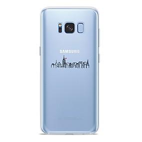 povoljno Maske za mobitele-Θήκη Za Samsung Galaxy S9 / S9 Plus / S8 Plus Uzorak Stražnja maska Grad Mekano TPU