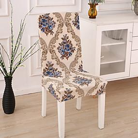 preiswerte Textilien für Zuhause-Schonbezüge Stuhlbezug Reaktivdruck Polyester / klassisches Blumenmuster khaki