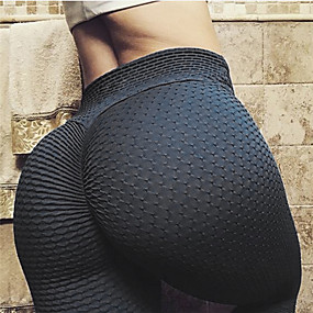 cheap Exercise, Fitness & Yoga-Women's High Waist Yoga Pants Ruched Butt Lifting Jacquard Leggings Tummy Control Butt Lift White Black Yellow Spandex Fitness Gym Workout Running Sports Activewear Stretchy Skinny Slim