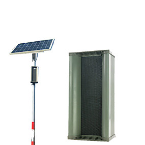 cheap Burglar Alarm Systems-Factory OEM PS-TYN Siren Platform 433 Hz for Outdoor 32*14cm 8m Solar Energy