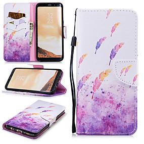 povoljno Maske za mobitele-Θήκη Za Samsung Galaxy S8 Plus Novčanik / Utor za kartice / Otporno na trešnju Korice Perje Tvrdo PU koža