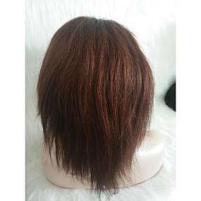 ราคาถูก Short Style Lace Wigs-วิกผมจริง มีลูกไม้ด้านหน้า วิก ฟรี Part สไตล์ ผมมาเลเซีย Straight น้ำตาล วิก 130% Hair Density ขนาดกลาง สำหรับผู้หญิง Short อื่นๆ