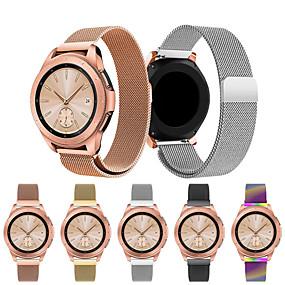 お買い得  スマートウォッチバンド-時計バンド のために Samsung Galaxy Watch 42 Samsung Galaxy スポーツバンド / ミレネーゼループ ステンレス リストストラップ