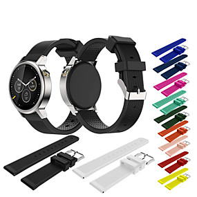 cheap Smartwatch Bands-Watch Band for Moto 360 2nd Motorola Sport Band / Classic Buckle Silicone Wrist Strap