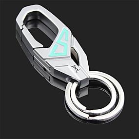 preiswerte Graviertes Zubehör-Personalisiert Angepasst Schlüsselanhänger Klassisch Geschenk Alltag 1pcs Silber