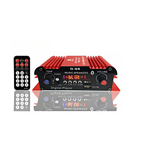 cheap Car Audio-G-6S Car Audio speakers Car Audio 5.1 universal  G6S Intelligent Digital Power Amplifier Built-in Bluetooth BLUETOOTH/USB/SD/FM Power Amplifier