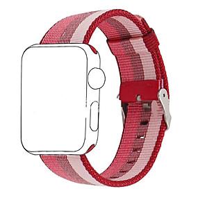 preiswerte Smart Watch Band-Regenbogen bunt gewebte Nylon Sportuhr Armband Armband Connector für Apple iwatch