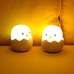 billige Nattlamper til barn-1pc Nursery Night Light Hvit / Gul Usb For barn / Tegneserie / Med USB-port <5 V