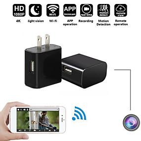 preiswerte CCTV Kameras-Mini 1080p hd 200w wifi 4k cmos IP-Kamera-Wandaufladeeinheit versteckte drahtlose Überwachungskamera der USB-Kindermädchennachtsichtunterstützung 128gb codierte Karte