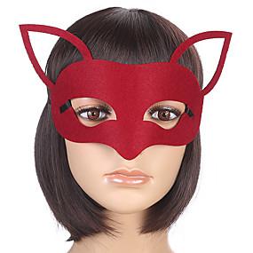 preiswerte Schmuck & Armbanduhren-Damen Zierlich Retro Modisch Stoff Maske Halloween Klub