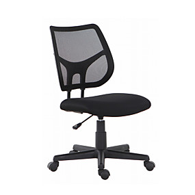 preiswerte Home Office Möbel-Modern Bürostühle Verstellbarer Sitz Arbeitszimmer