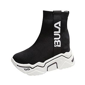 voordelige Damessneakers-Dames Sneakers Creepers Ronde Teen Pailletten Netstof / Tissage Volant Sportief / Brits Lente zomer / Herfst winter Wit / Geel / Rood / leuze