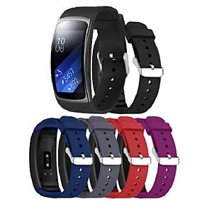billige Telefoner og tilbehør-armbånd for samsung gear fit 2 pro / fit 2 bånd sportband silikon håndleddsstropp