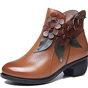 preiswerte Komfort-Schuhe-Damen Stiefel Niedriger Heel Runde Zehe Leder Booties / Stiefeletten Herbst Winter Schwarz / Gelb / Grau