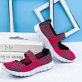 voordelige Damesschoenen met platte hak-Dames Platte schoenen Platte hak Ronde Teen PU Zomer Zwart / Paars / Fuchsia