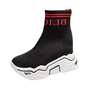 voordelige Damessneakers-Dames Sneakers Creepers Ronde Teen PU / Elastische stof Informeel / minimalisme Lente zomer / Herfst winter Wit / Geel / Rood / leuze