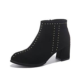 preiswerte Damenschuhe-Damen Stiefel Blockabsatz Runde Zehe PU Booties / Stiefeletten Minimalismus Herbst Schwarz