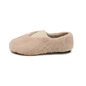 voordelige Damesinstappers & loafers-Dames Loafers & Slip-Ons Platte hak Vierkante Teen Imitatiebont / PU Informeel Herfst Zwart / Wit / Khaki