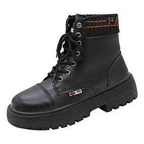 voordelige Damessneakers-Dames Sneakers Platte hak Ronde Teen Leer / Tissage Volant Knielaarzen Informeel / minimalisme Herfst winter Zwart / Beige / Kleurenblok