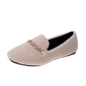 voordelige Damesschoenen met platte hak-Dames Platte schoenen Platte hak Vierkante Teen Imitatiebont / PU Informeel Herfst Zwart / Beige
