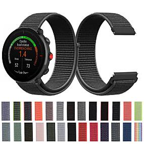 cheap Smartwatch Bands-Sport Nylon Watch Band Wrist Strap For Polar Vantage M Replaceable Bracelet Wristband