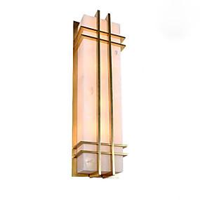 저렴한 벽 스콘-벽 빛 벽 램프 20 W 110-120V / 220-240V 집적 LED