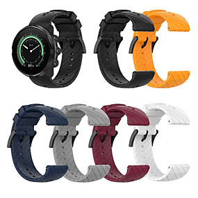 cheap Smartwatch Bands-Watch Band for SUUNTO 9 / SUUNTO 9 Baro / SUUNTO D5 / SUUNTO Spartan Sport Suunto Sport Band / Classic Buckle Silicone Wrist Strap 24MM