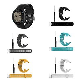 cheap Smartwatch Bands-Watch Band for SUUNTO D6 Dive / D6i Novo / D6i Novo Zulu Suunto Sport Band Silicone Wrist Strap  3 Strap