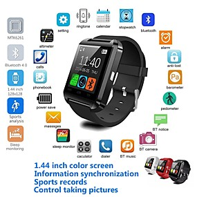 cheap Smart Watches-Smartwatch Digital Silicone Bluetooth Smart Calendar / date / day Digital Luxury Fashion - Black White Red
