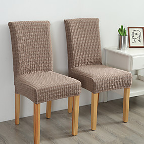 cheap Slipcovers-Chair Cover Solid Colored Jacquard Polyester Slipcovers