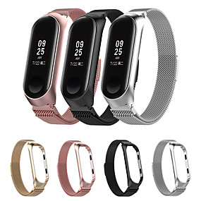 cheap Smartwatch Bands-Watch Band for Mi Band 3 / Xiaomi Mi Band 4 Xiaomi Milanese Loop Stainless Steel Wrist Strap