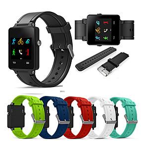 cheap Smartwatch Bands-Silicone Sports Bracelet Watch Band for Garmin Vivoactive Acetate Replacement Wristband Silicone Bracelet Watch Strap Band for Garmin Vivoactive Acetate