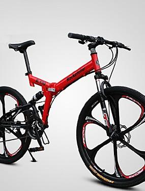 preiswerte Sport und Freizeit-Geländerad / Falträder Radsport 21 Geschwindigkeit 26 Zoll / 700CC SHINING SYS Doppelte Scheibenbremsen Federgabel Hinterradfederung im Rahmen gewöhnlich Aluminiumlegierung / #