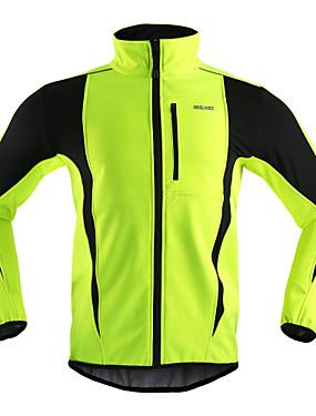 povoljno Sport és outdoor-Arsuxeo Muškarci Biciklistička jakna Bicikl Jakna / Zima Flis jakne / Majice Vjetronepropusnost, Ugrijati, Prozračnost Dungi Poliester, Spandex, Runo Zima žuta / Crvena / Svijetlo zelena biciklom na