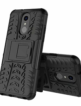 cheap Other Phone Case-Case For LG LG Q7 with Stand Back Cover Armor Hard PC